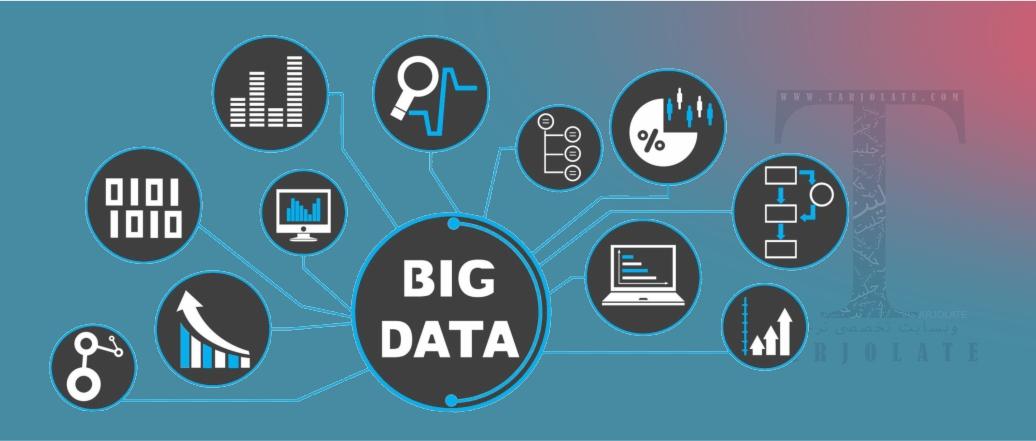 آیا کلان داده یا بیگ دیتا داده خوبی است؟